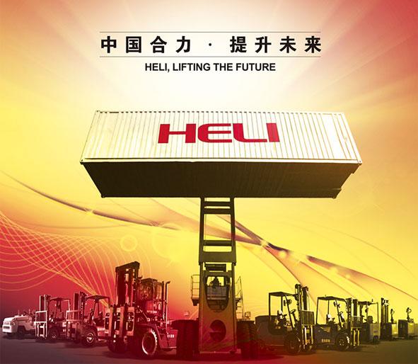 Thống kê sản lượng xe nâng Heli đầu năm 2013