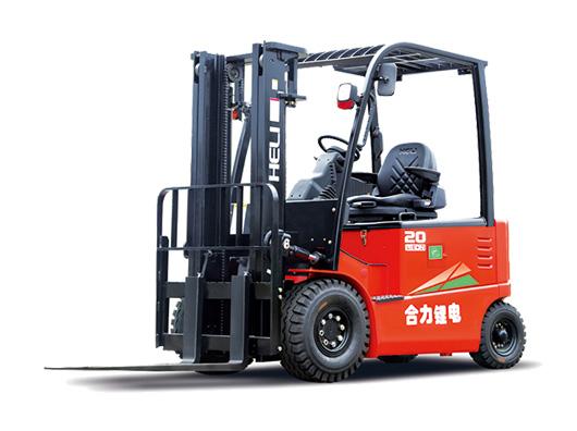 Xe nâng điện Lithium 2-2.5 tấn Heli